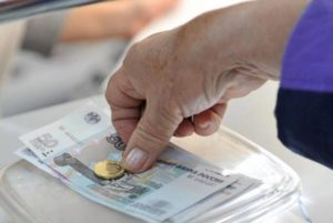 Как можно получить единовременную выплату из накопительной части пенсии в 2018 году