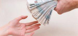 Как получить выплату 25 000 рублей из материнского капитала в 2019 году