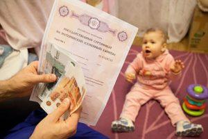 Как получить выплаты из материнского капитала в 2018 году