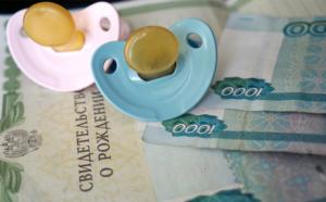 Какие детские пособия есть в Беларуси в 2018 году и их размер