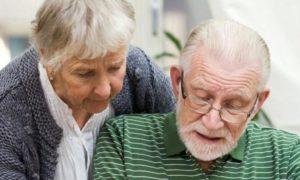 Какие именно выплаты положены пенсионерам помимо ежемесячной пенсии