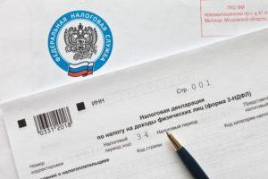 Какие льготы положены для ИП в России в 2019 году