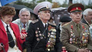 Какие льготы предоставляются для ветеранов боевых действий в России в 2018 году