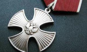 Какие льготы и выплаты положены за Орден Мужества в 2019 году