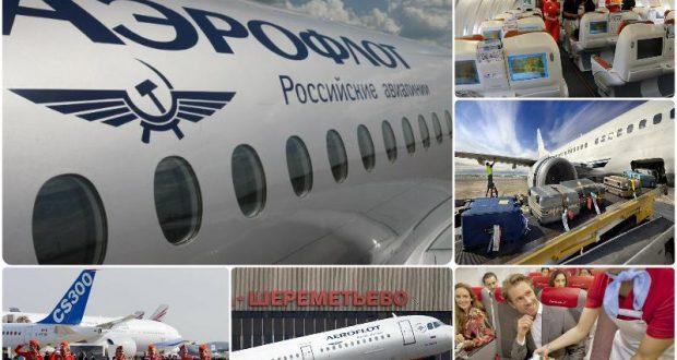 Как купить билеты на самолет со скидкой для пенсионеров билеты на поезд кемерово новосибирск купить