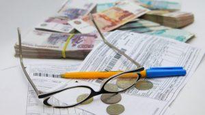 Какие льготы могут потерять пенсионеры в 2021 году
