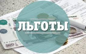 Какие льготы положены ветеранам труда в Нижегородской области в 2021 году